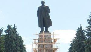 Ремонт памятника Ленину