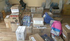 Гуманитарная помощь жителям Забайкалья