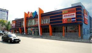В Челябинске выставили на продажу ТЦ за 550 млн