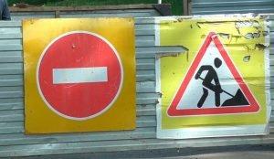 В Челябинске автомобилисты не смогут проехать в двух районах
