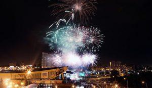 В Челябинске озвучили программу Дня города