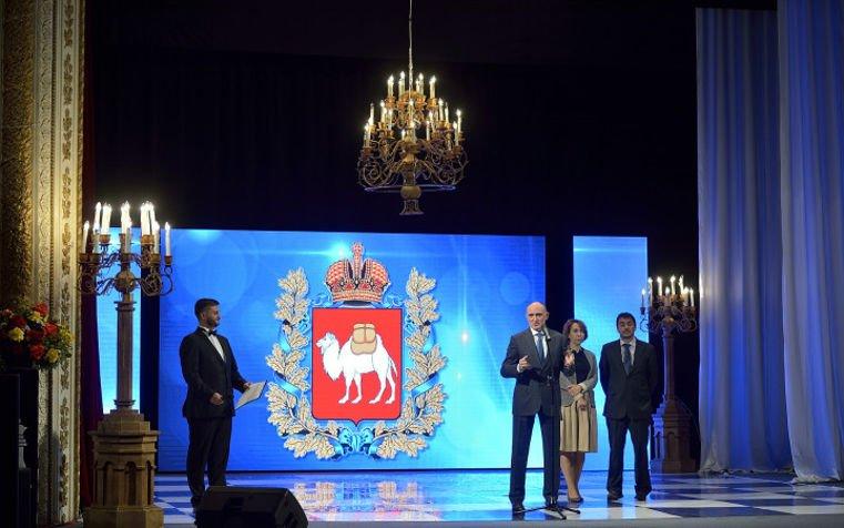 Губернатор открыл суперфиналы по шахматам в Сатке