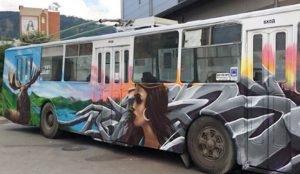 Символы Миасса на троллейбусе