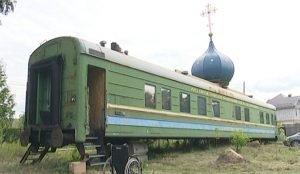 Храм-вагон в Челябинске