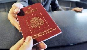 В России вырос размер пошлины за выдачу загран паспорта и прав