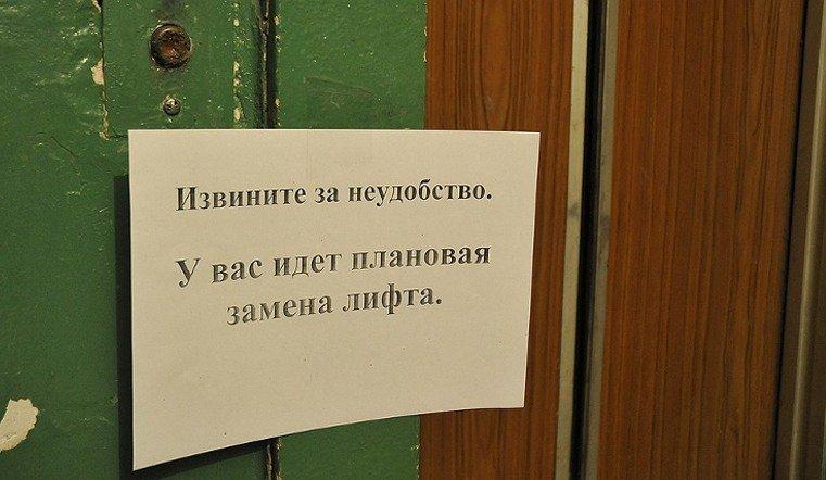 ВЧелябинске возбудили дело осговоре наторгах покапремонту многоэтажек
