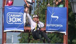 Саммит ЗОЖ в Челябинске