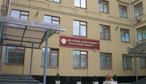 Участнику сговора на медицинском аукционе в Челябинской области придется заплатить 2, 5 млн