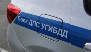 Два ДТП с пострадавшими произошло в Коркино