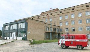 Ремонт больницы в Катав-Ивановске