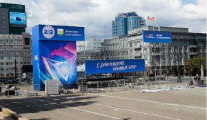 Челябинск готовится отпраздновать День города