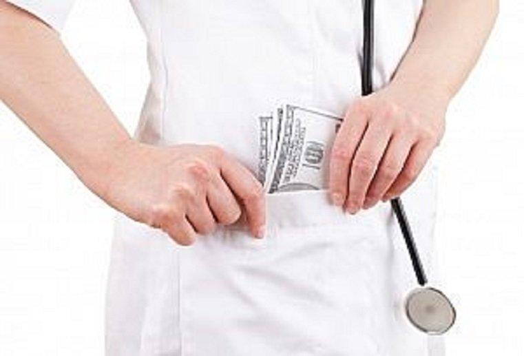ВЧелябинской области прошлый главный врач украла неменее 4 млн руб. бюджетных средств