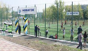 Кубок НОВАТЭК по футболу