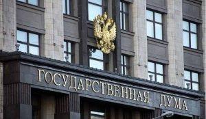 Госдума приняла в первом чтении законопроект Путина