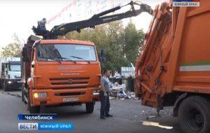 Из-за мусорных проблем в Челябинске продлили режим ЧС
