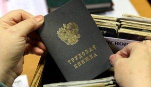 На Южном Урале заведующую детсадом уволили из-за 75-летнего сторожа