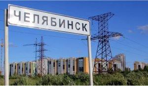 Власти Челябинска запустыт в Парковый-2 новый автобус