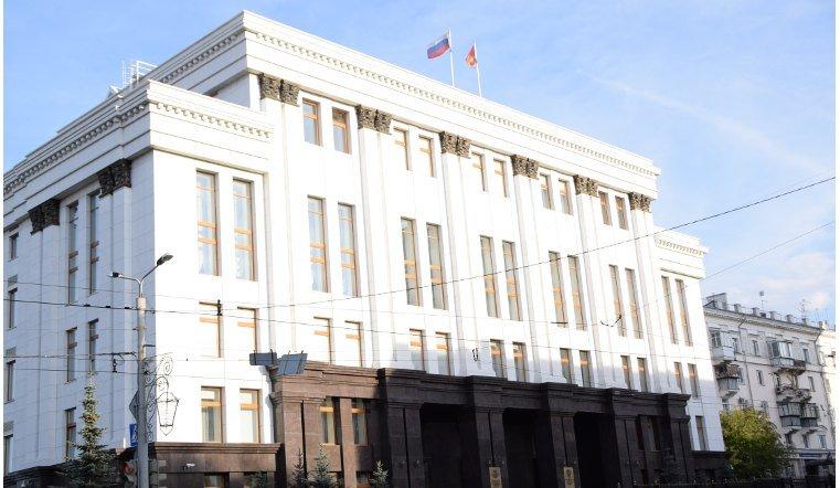 «Новое поприще». Челябинский министр получил должность в правительстве
