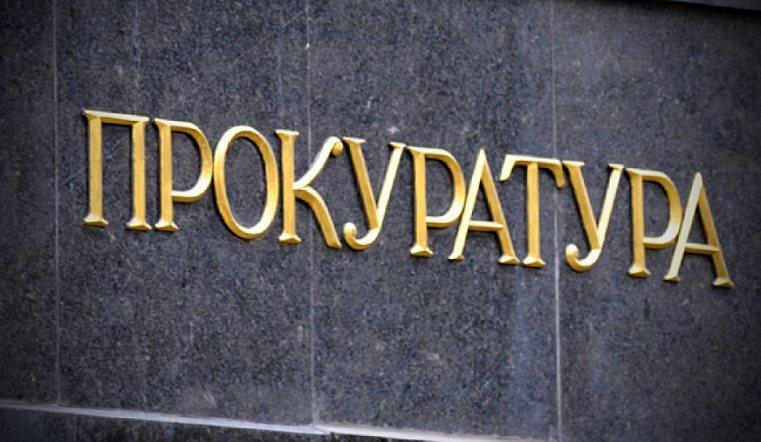 Мусорной проблемой в Челябинске займется прокуратура