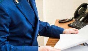 Прокуратура открыда горячую линию для обманутых дольщиков