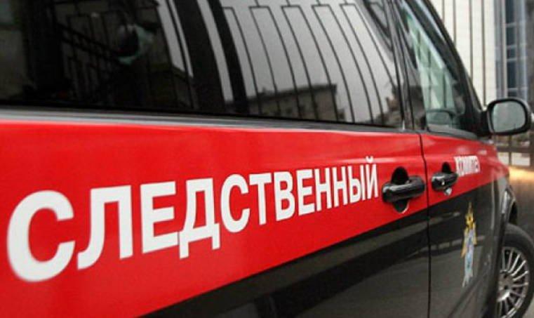 СК начал проверку по факту избиения школьника отцом сверстника