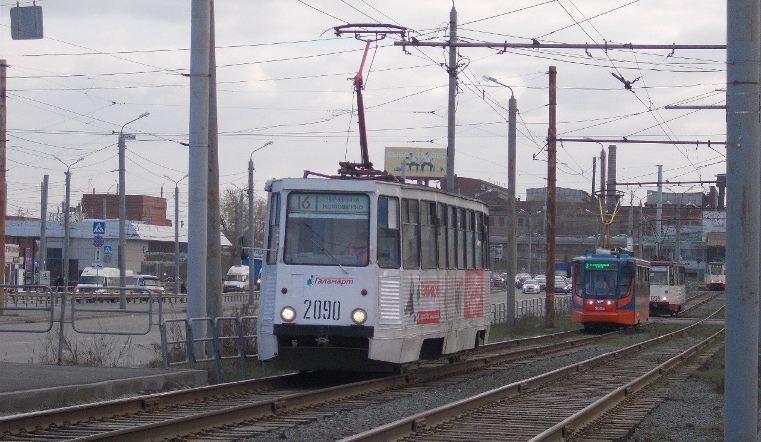 В Центральном и Курчатовском районах закрыли проезд для транспорта