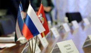Южный Урал расширяет сотрудничество с Узбекистаном
