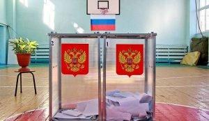 На Южном Урале прошел единый день голосования