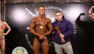 Челябинец одержал победу на Первенстве Урала по бодибилдингу