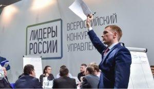 """Матвиенко поделится своим опытом участия в проекте """"Лидеры России"""""""