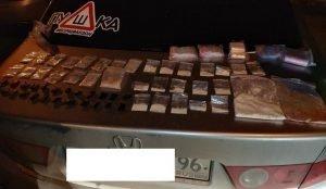 Житель Екатеринбурга торговал наркотиком в Челябинске