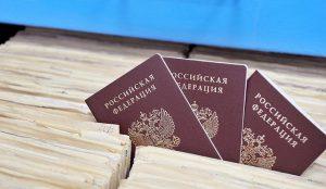 Бумажные паспорта заменят на электронные