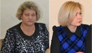 В Троицке задержали двух чиновниц по обвинению в растрате