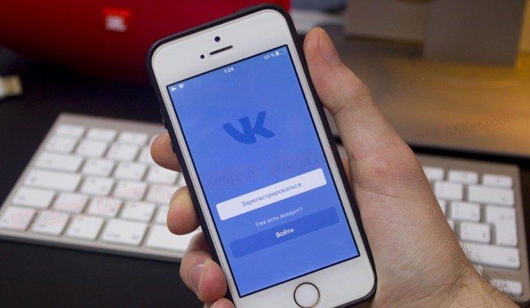 На ВКонтакте подали в суд за сотрудничество с полицией