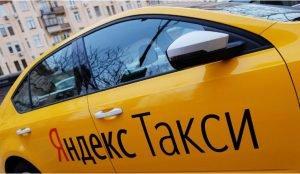 В Челябинске возбудили дело возле нападения на водителя такси