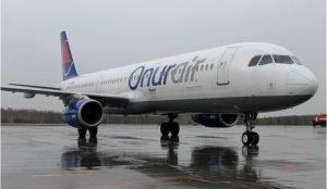 Турецкую авиакомпанию оштрафовали за то, что не накормила пассажиров