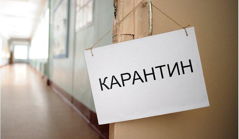 Эпидемия не утихает. Вуз закрыли на карантин в Челябинской области