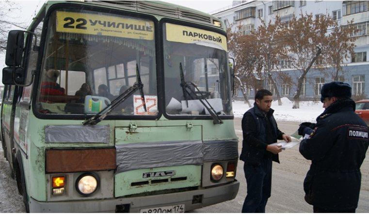 Мигрантам запретили работать в сфере транспорта на Южном Урале