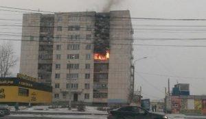 Горит квартира в Челябинске
