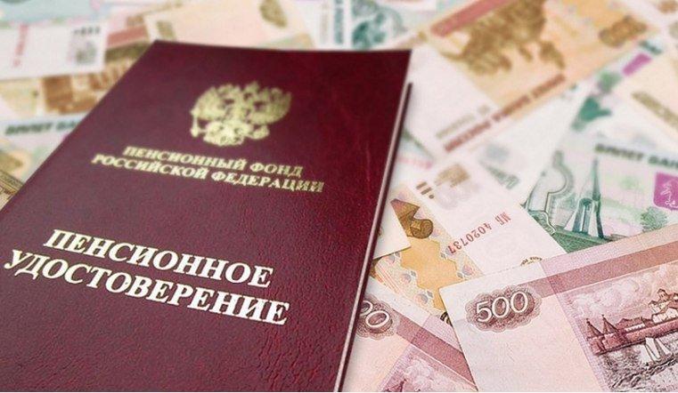 ПФР сообщил о досрочной выплате пенсий