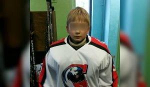 На Южном Урале разыскивают 10-летнего хоккеиста