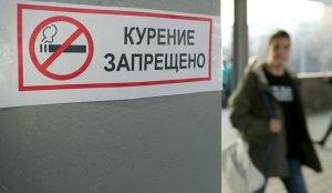 Минздрав планирует сократить число курильщиков до 5%