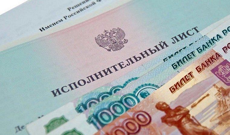 Кто кроме приставов может арестовать счет судебные приставы заморозили счета в сбербанке