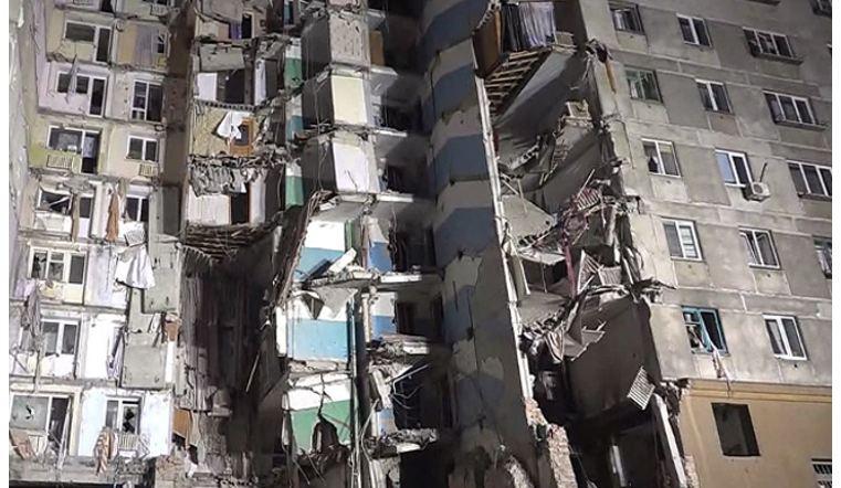 Банк освободил пострадавших от взрыва магнитогорцев от выплаты кредитов