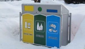 На Южном Урале закупят контейнеры для раздельного сбора мусора
