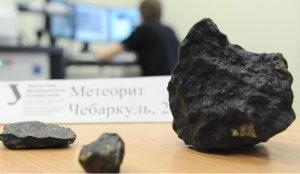 Школьников хотят обучать защищаться от метеоритов