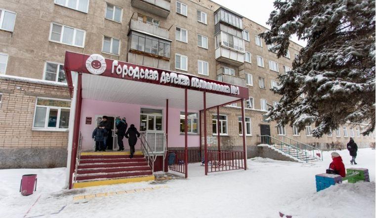 Уволена главный врач детской поликлиники в Копейске