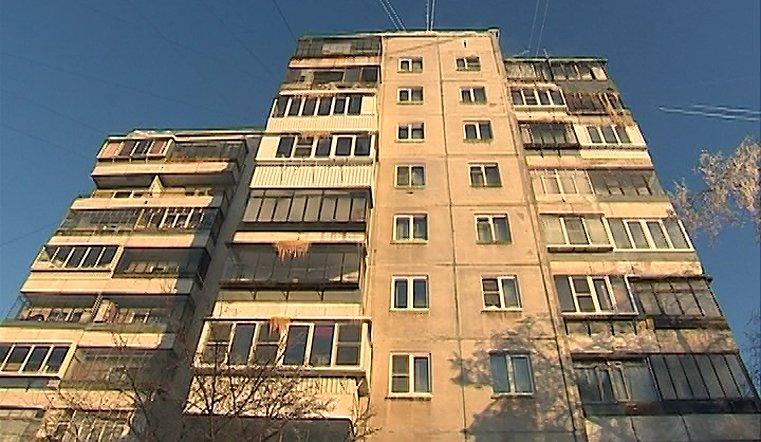 Прокуратура нашла виновника потопа в челябинской многоэтажке