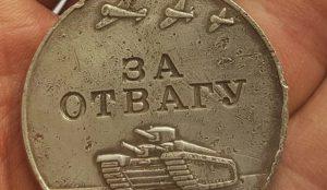Поисковики Калининграда нашли медаль содата из Челябинской области