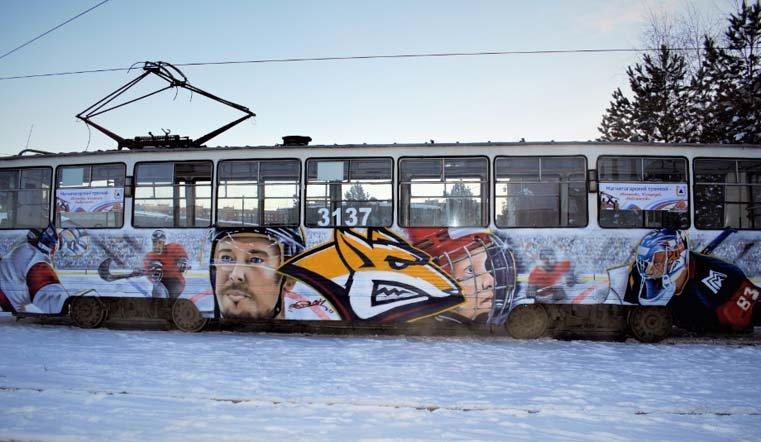 """В Магнитогорске трамвай нарядили в хоккейную """"форму"""""""